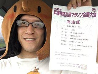 20160619神鍋マラソン.jpg