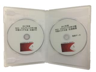 201706資生堂ジャパン様2-2.png