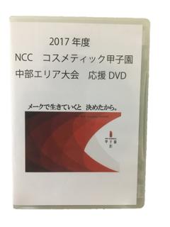 201706資生堂ジャパン様1-1.png