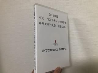 201806資生堂ジャパン様1.jpg