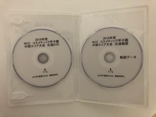 201806資生堂ジャパン様2.jpg