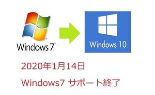 win7win10.jpg